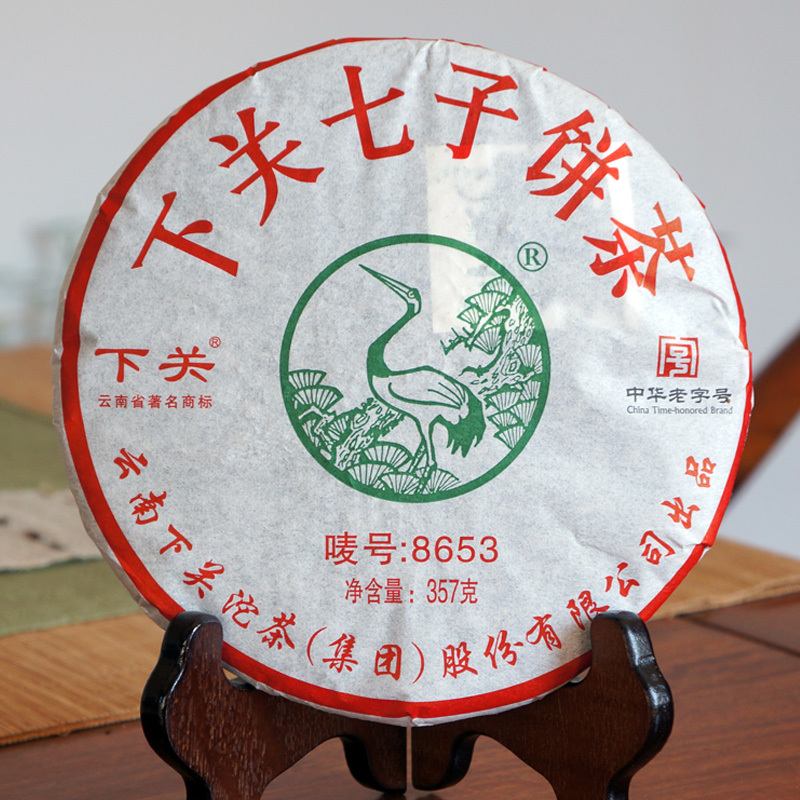 xia Guan tea Nianxia 2013 8653 bubble tea cake 357 g raw tea cake authentic xiaguan