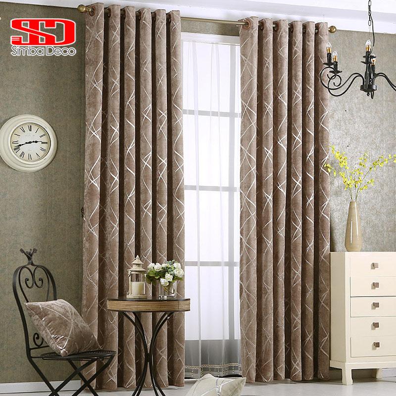 rideau tissu gris promotion achetez des rideau tissu gris. Black Bedroom Furniture Sets. Home Design Ideas