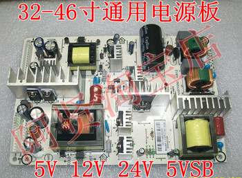 Universal LCD TV power supply board 374 246 inch universal LCD power supply board 24V 12V 5V 5VSB