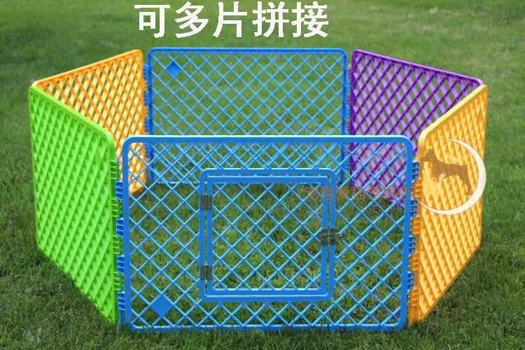 Novelty Dog Kennels For Toy Dogs