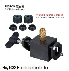 BST No. 1082 common rail oil collector fuel collector for all fuel injectors of bosch<br><br>Aliexpress