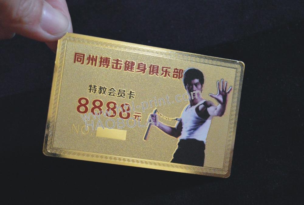 Membership card gold metal card loco magnetic strip signature panel PHOTO Metal card(China (Mainland))