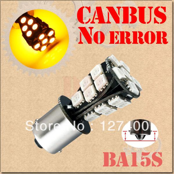 DHL free shipping 100pcs 1156 BA15S P21W 21 SMD 5050 Amber / Yellow CANBUS OBC No Error Car 21 LED Light Bulb
