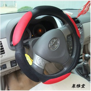 car steering wheel cover personalized leopard print cover steering wheel accessories auto upholstery supplies(China (Mainland))
