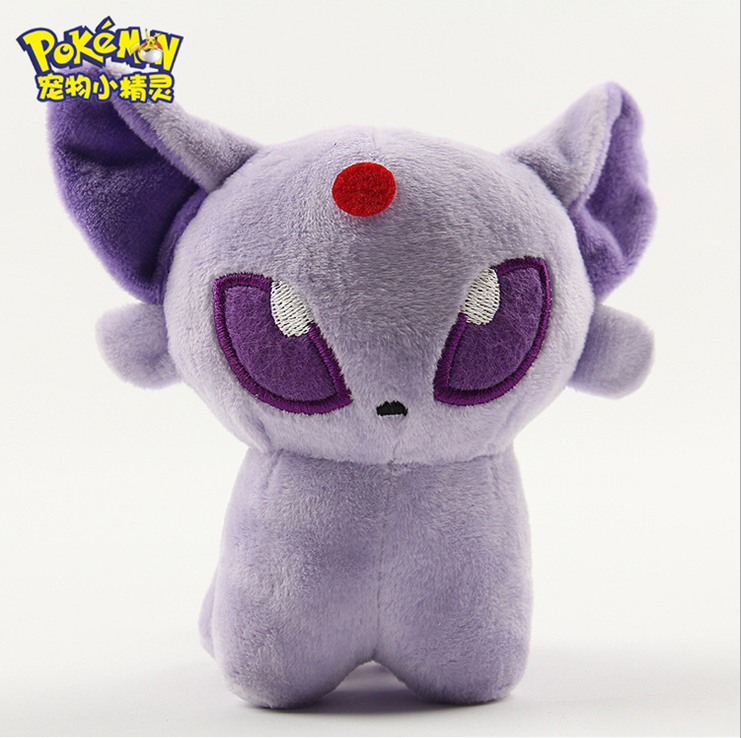 1pcs Pokemon Eevee Eifie Espeon Mentali Psiana Sun Moon Evolution Q Edition 12cm Plush Toy Movie Soft Stuffed Animals Gifts(China (Mainland))