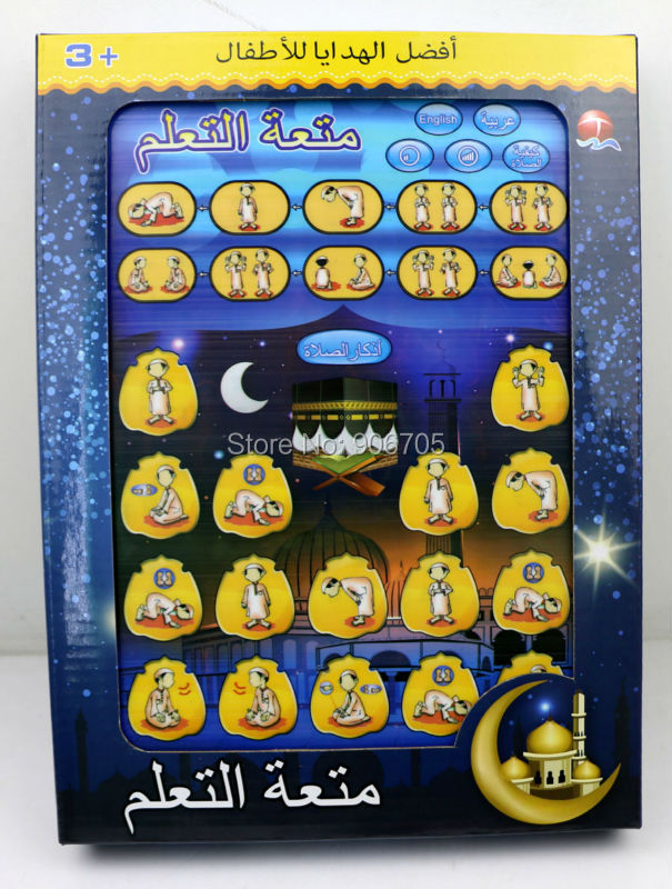 New Arrived Arabic and English arabic learning machine Education Toys,Ypad quran educational For Islamic kids Muslim baby Toy(China (Mainland))