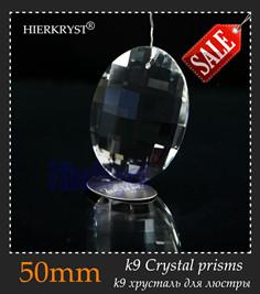 M01939-50mm-sale