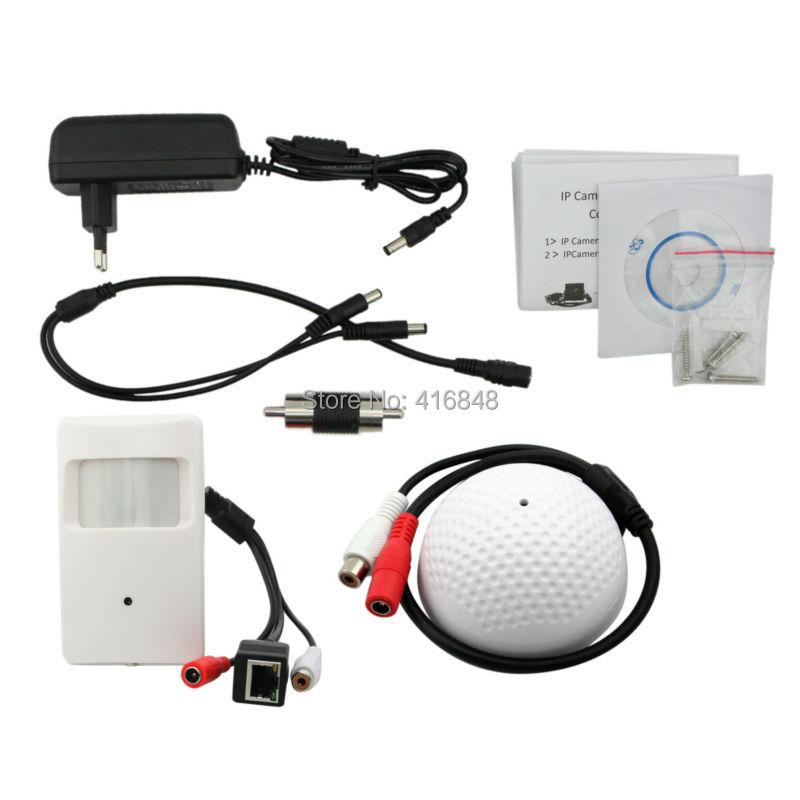 audio ip camera (3)