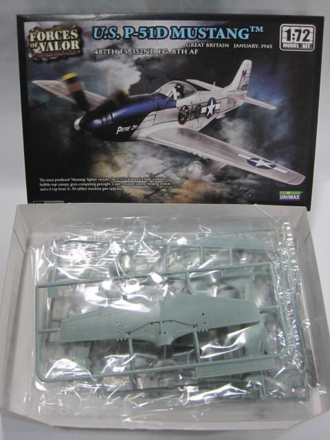 Xi'an Yu Qin model FOV 1/72 America P-51 Mustang fighter 87005 engine options(China (Mainland))