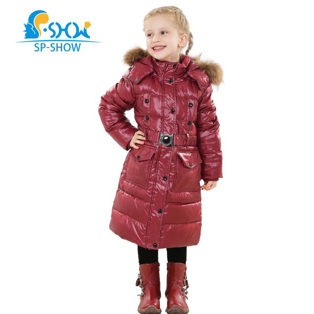 Одежда для детей с доставкой доставка