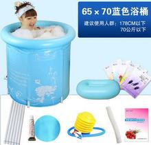 Inflatable Bathtub 65x70cm Thick folding tub,inflatable bathtub for famliy,adult bath pool,children tub,Include inflatable tube(China (Mainland))