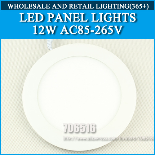 10pcs/lot LED Panel Lights ceiling lighting 12W 860lm Cold white/warm white AC85-265V Free Shipping
