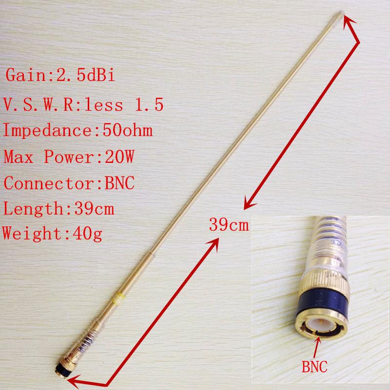 High Gain Flexible Gold Yellow BNC UHF V HF Dual Band 144/430mhz for Icom IC V8,V82,V80E,V85,TK208,TK308etc walkie talkie(China (Mainland))