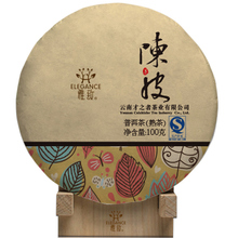 2014 Yunnan Tea Cake Seven Tangerine Peel Pu'er Cooked 100 Grams * Slice Of Orange S147