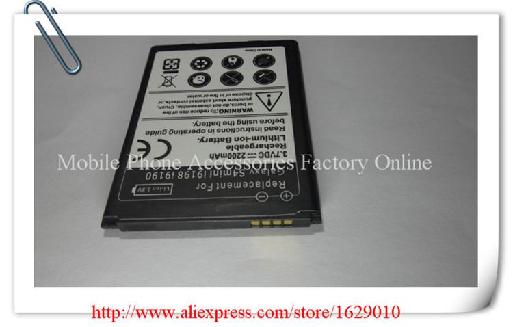 5pcs/lot OEM High Quality long lasting Battery 2200mAh For Samsung GALAXY S4 Mini S4mini SIV mini i9190 i9198(China (Mainland))