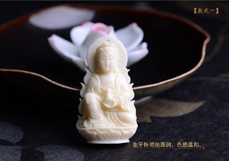 Ivory buddha pendant images ivory buddha pendant ivory buddha pendant mozeypictures Choice Image