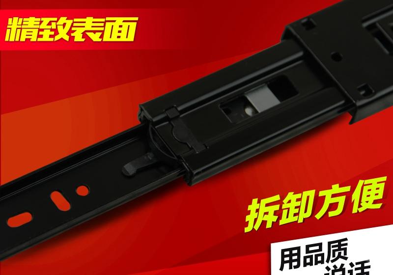 Full name berserk Hardware thickened three ball slide rail drawer track mute(China (Mainland))