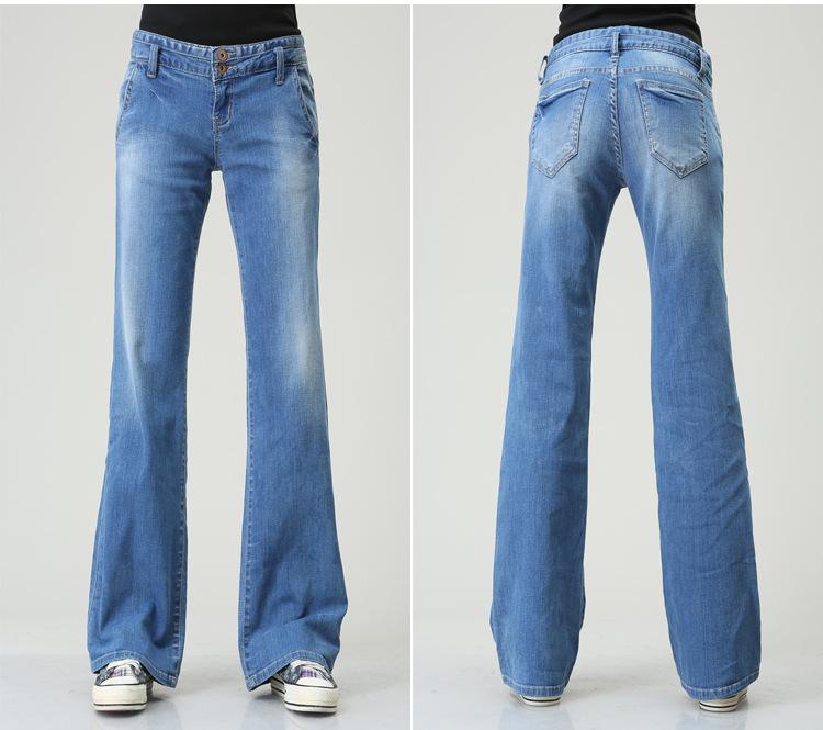 January, 2015 - Xtellar Jeans - Part 13