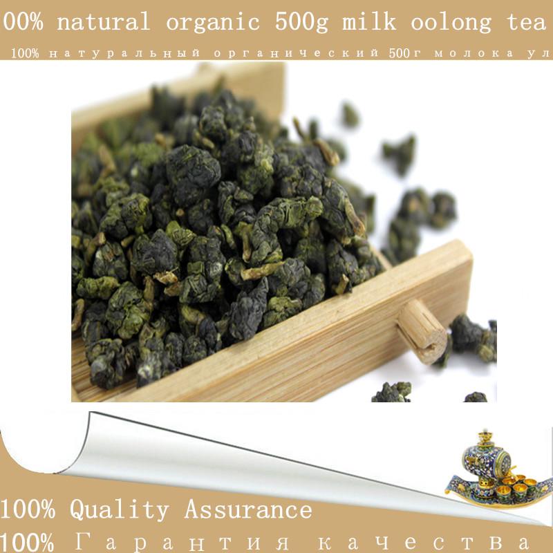herbal Promotion 500g Taiwan high mountains Jin Xuan Milk Oolong Tea wulong milk tea green the tea with milk flavor Oolong+Secre<br><br>Aliexpress