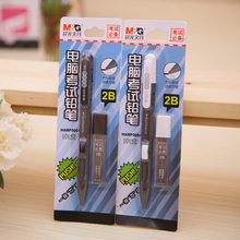 Cute Kawaii Plastic 2B Compute Test Examination Special Pencil For Student School Supplies Korean Stationery Free Shipping 100(China (Mainland))