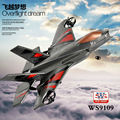 Free Shipping New Fighter F35 9109 Glider 2 4G four channel remote control model airplane wing