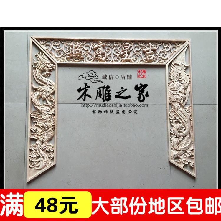 Acquista all 39 ingrosso online buon legno drago da grossisti - Mobili antichi cinesi ...