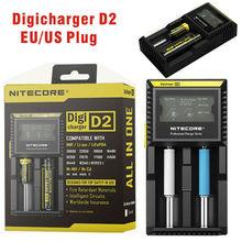 Universal Nitecore D2 Digcharger Battery Charger for AA AAA  LCD Display Nitecore Charger for 18650 Headlamp Headlight