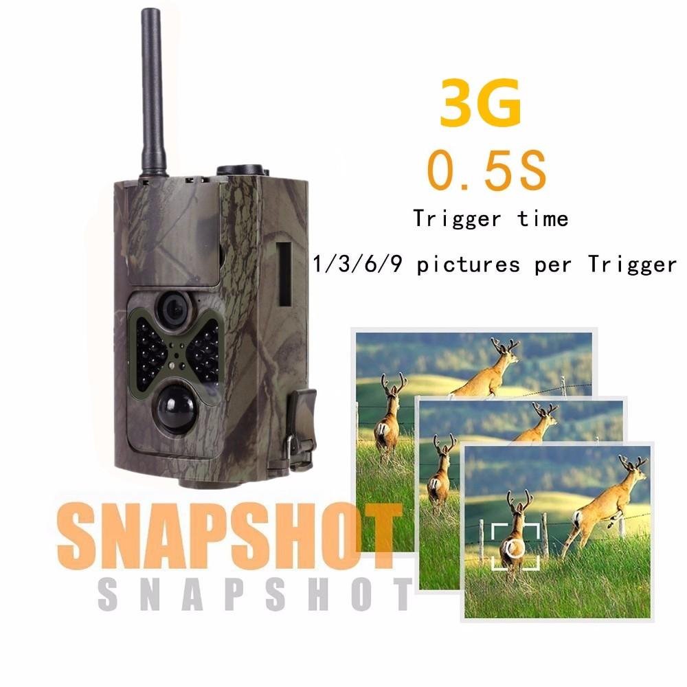 3G Trail camera