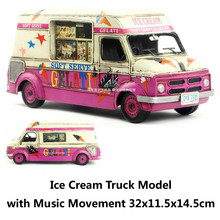 wholesale ice cream car