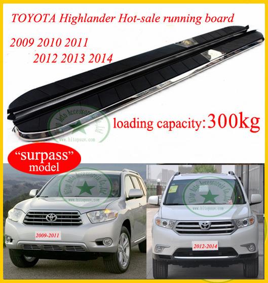 2012 Toyota Highlander Limited: TOYOTA Highlander Side Step Bar Running Board,2009 2012