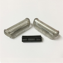 New 2 x 10B/20B Shaver Foil and 1 x blade for BRAUN CruZer3 Z4 Z5 170S 180 190S 1735 1775 Z40 1000 shaver razor Free Shipping(China (Mainland))