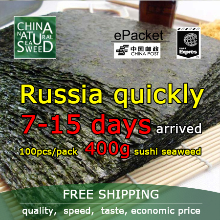 Гаджет  Free shipping 2014 wholesale top A+++++ quality Seaweed,nori for sushi Seaweed nori sushi,100pcs/pack,400g top selling seaweed None Еда