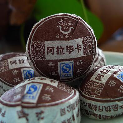 Chinese Mini Yunnan Puer Tea coffee beans Tea Flavor Pu er tea for weight loss 10pcs