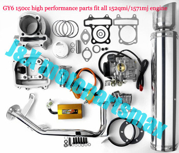 high performance for GY6 150cc scooter 157qmj/152qmi engine parts  racing cdi cylinder racing coil exhaust scooter parts