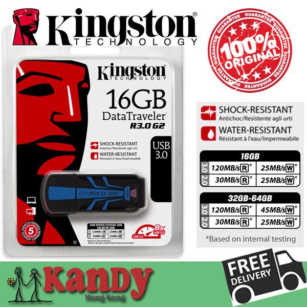 Kingston waterproof usb 3.0 flash pen drive 16gb 32gb 64gb shock resistant pendrive memoria key caneta memory stick pen-drive(China (Mainland))
