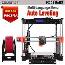 Auto Leveling Reprap Prusa i3 3d printer DIY Kit P802MA Upgrade P802NA Selectable Filament 8GB SDCard