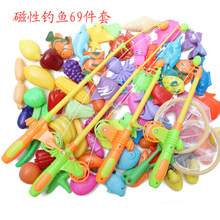 New one big set of 69 pieces magnetic fishing toy outdoor fun fishing game, learning & education gift for child/baby bath toys(China (Mainland))