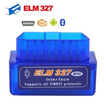 Супер мини-elm327 Bluetooth последнюю версию Elm 327 интерфейс OBD2 / OBD II авто диагностический сканер