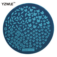 Yzwle 1 de Stamping Nail Art placa, 5.6 cm modelo polonês Manicure aço inoxidável ferramentas Stencil ( hehe-021 )