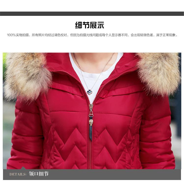 2016 Long Fund Down Cotton Woman Tide Slinm Thin Thickening Winter Korean Heavy Seta Lead big size warm coat J886480