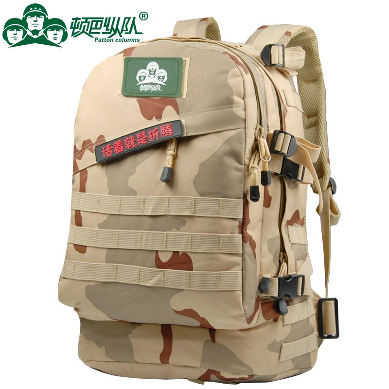 Outdoor backpack double-shoulder mountaineering bag travel hiking waterproof computer 45L