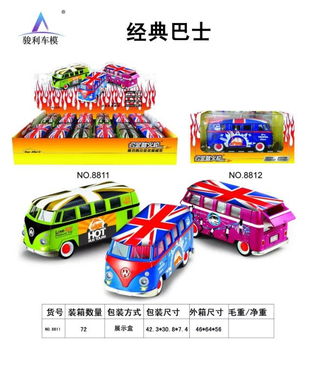 The new 2016 bus alloy toy car model classic the bus back to the bus model car toys for children(China (Mainland))
