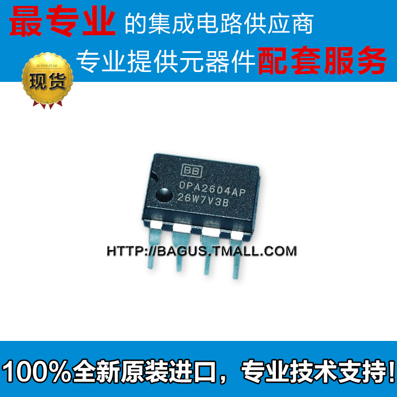 Dual op amp NE5532 JRC4558 OP275 OPA2604AP scalable delivery dock insert --YTYKDZ(China (Mainland))