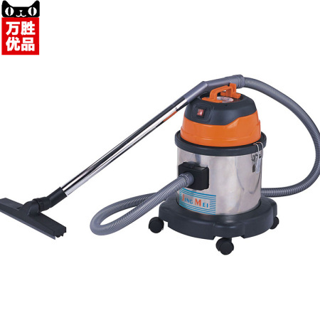 JM771 vacuum suction machine 15L car wash vacuum cleaner household cleaning machine(China (Mainland))