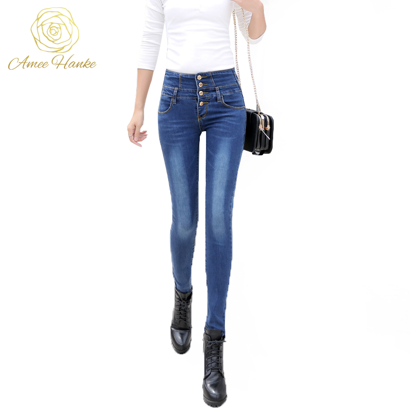 Cheap Jeans Plus Size - Xtellar Jeans