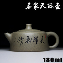 Buy Tianyi Pot Authentic Yixing Teapot Famous Handmade Teapot Ore Mine Green 180ML Free Chinese Gongfu Tea for $29.56 in AliExpress store