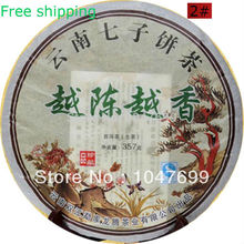 Free delivery Chinese Yunnan Puer Tea seven cakes of the more Chen Yue Xiang Pu er Tea  357g Organic health Green Tea Raw puerh