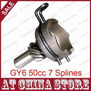 Kick Start Idle Shaft Gear 7 Teeth Splines Gy6 50cc 139QMB/139QMA Starter Chinese Scooter