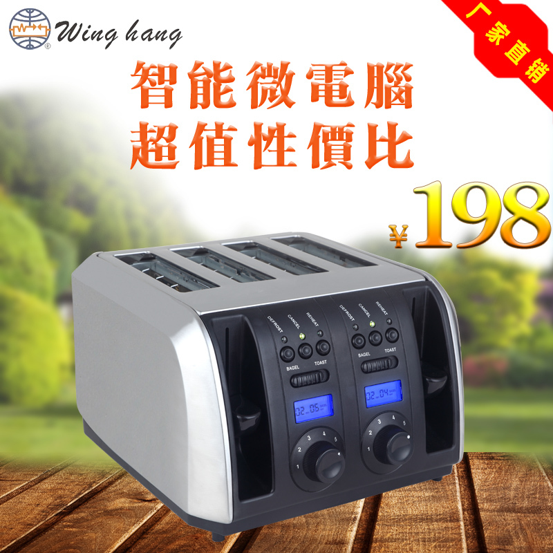 Здесь можно купить  WingHang / B129 eternal home four loaded automatic toaster toaster intelligent microcomputer WingHang / B129 eternal home four loaded automatic toaster toaster intelligent microcomputer Бытовая техника