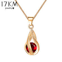 Buy 17KM Long Austrian Crystal Water Drop Necklaces & Pendants Gold Color Silver Color Maxi Necklaces Women Gift collares 2016 for $1.25 in AliExpress store